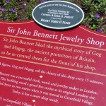 Jewlery Shop Gog Story at Greenfield Village, Henry Ford Museum in Dearfield Mi ©KUWK